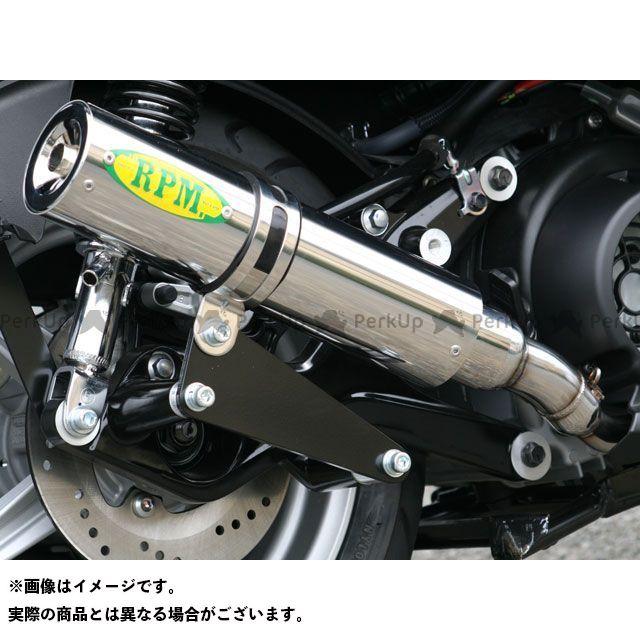 アールピーエム シグナスX SR マフラー本体 RPM フルエキゾーストマフラー(ステンレス) RPM