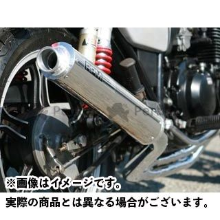 【無料雑誌付き】アールピーエム バンディット400 マフラー本体 RPM-NEW4in2in1 フルエキゾーストマフラー RPM