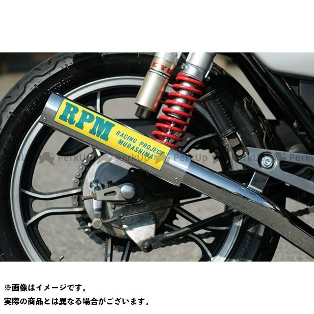 アールピーエム GS400 マフラー本体 RPM-67Racing フルエキゾーストマフラー サイレンサーカバー:アルミ RPM