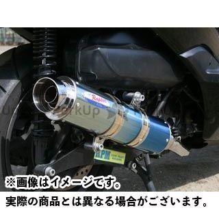 アールピーエム マディソン250 マフラー本体 80D-RAPTOR フルエキゾーストマフラー サイレンサーカバー:ブルーチタン RPM