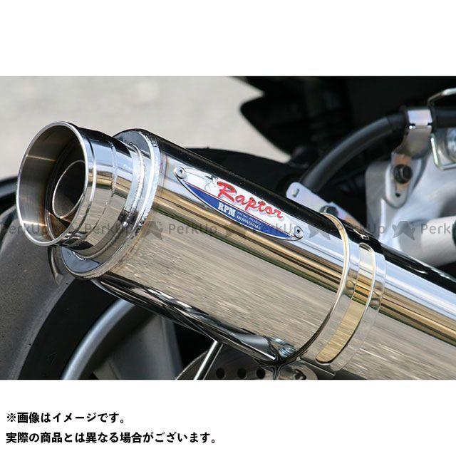 【エントリーで更にP5倍】アールピーエム マフラー本体 80D-RAPTOR スリップオンマフラー サイレンサーカバー:ステンレス RPM