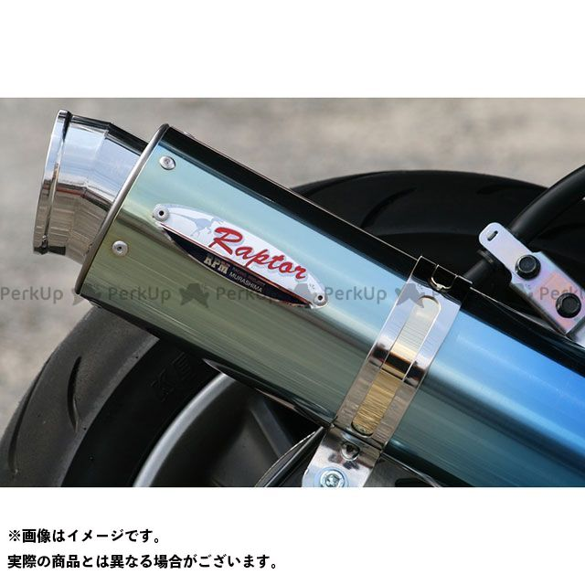 【エントリーで最大P21倍】アールピーエム マフラー本体 80D-RAPTOR スリップオンマフラー サイレンサーカバー:ブルーチタン RPM