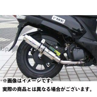 アールピーエム iBUBU 125 iME 125 マフラー本体 80D-RAPTOR フルエキゾーストマフラー サイレンサーカバー:ステンレス RPM