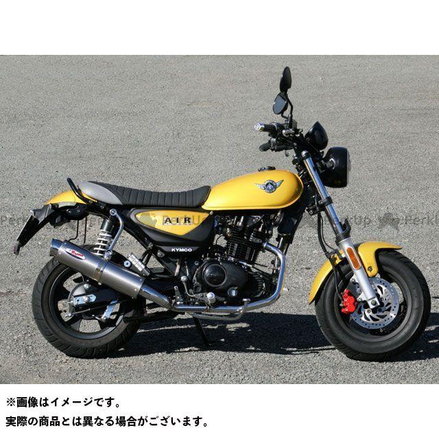 アールピーエム エアー150 マフラー本体 80D-RAPTOR フルエキゾーストマフラー サイレンサーカバー:チタン RPM