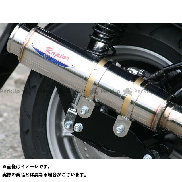 アールピーエム シグナスX SR マフラー本体 80D-RAPTOR フルエキゾーストマフラー ステンレス RPM