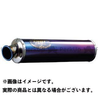 PRO Drag CBR1100XXスーパーブラックバード マフラー本体 CBR1100XX用 ファイアーブルーフルエキゾースト 仕様:オーロラサイレンサーマフラー プロドラッグ