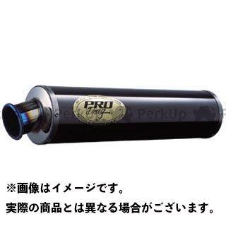 【エントリーで更にP5倍】PRO Drag Z1・900スーパー4 Z2・750ロードスター マフラー本体 Z1/Z2用 ファイアーブルーフルエキゾースト 仕様:メタルブラックサイレンサーマフラー プロドラッグ