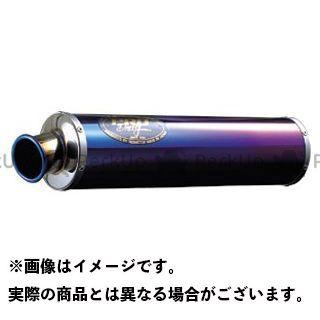 【エントリーで更にP5倍】PRO Drag ZRX1200ダエグ マフラー本体 ZRX1200 DAEG用 ファイアーブルーフルエキゾースト 仕様:オーロラサイレンサーマフラー プロドラッグ