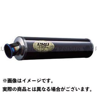 【エントリーで更にP5倍】PRO Drag ZRX1200ダエグ マフラー本体 ZRX1200 DAEG用 ファイアーブルーフルエキゾースト 仕様:メタルブラックサイレンサーマフラー プロドラッグ