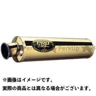 PRO Drag ZRX1200R マフラー本体 ZRX1200用 ファイアーブルーフルエキゾースト 仕様:ゴールドライトサイレンサーマフラー プロドラッグ