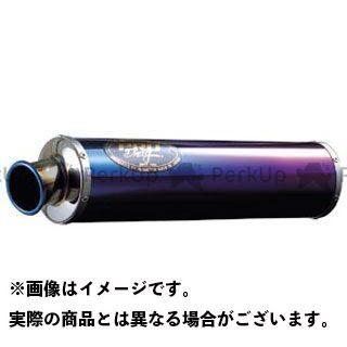 PRO Drag イナズマ1200 マフラー本体 イナズマ1200用 ファイアーブルーフルエキゾースト 仕様:オーロラサイレンサーマフラー プロドラッグ