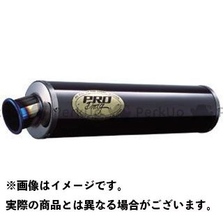 PRO Drag イナズマ1200 マフラー本体 イナズマ1200用 ファイアーブルーフルエキゾースト 仕様:メタルブラックサイレンサーマフラー プロドラッグ