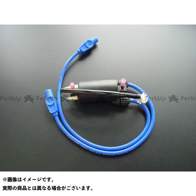 BRC ビーアールシー 電装スイッチ・ケーブル HAWK 強化イグニッションコイル テイラー青2本付