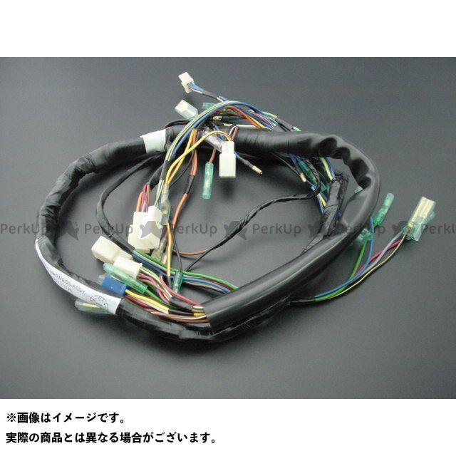 【エントリーで更にP5倍】ビーアールシー Z400FX 電装スイッチ・ケーブル Z400FX-E1~E2 強化メインハーネス BRC