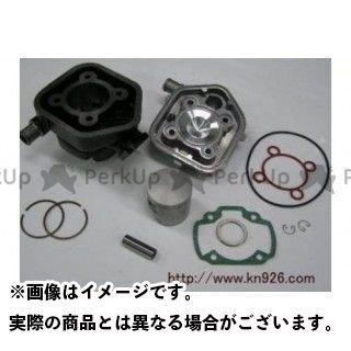ケイエヌキカク ボアアップキット スーパーディオ系 水冷ボアアップキット(71.8cc) ボア47mm KN企画