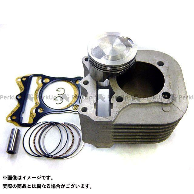 カムイハチオウジ アドレスV125 ボアアップキット ハイコンプボアアップキット φ61(161cc) アルミメッキシリンダー仕様 カムイ八王子