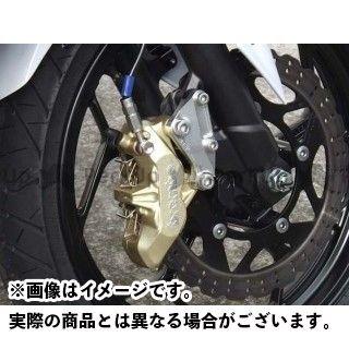 ビートジャパン ニンジャ250 ニンジャ250R キャリパー スタンダードブレーキディスクローター用ブレンボキャリパー取付サポートキット(65mmピッチ) BEET