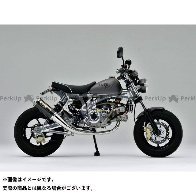【エントリーで最大P21倍】OVER RACING モンキー マフラー本体 GP-PERFORMANCE XL Type-S マフラー オーバーレーシング