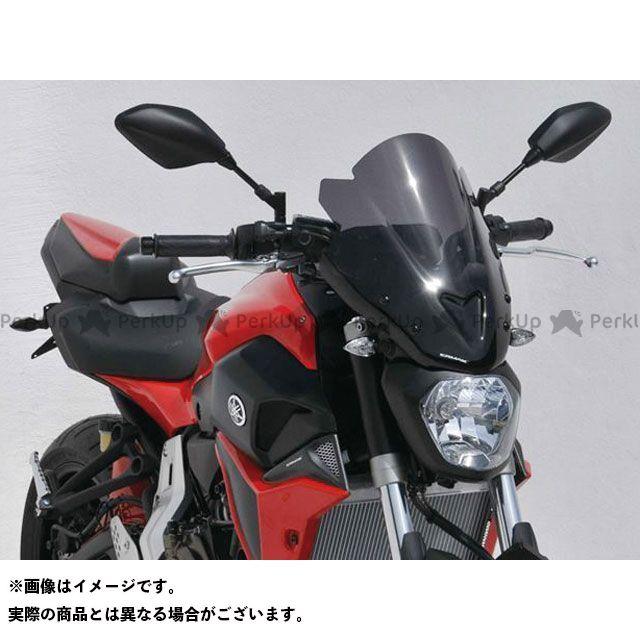 【エントリーで更にP5倍】ERMAX MT-07 スクリーン関連パーツ Saute vent メーターバイザー カラー:グレークリアー アルマックス