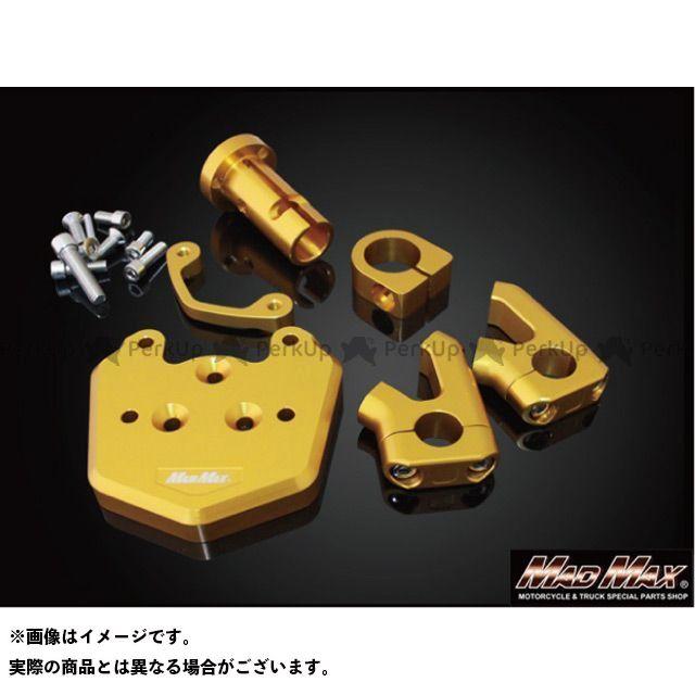 【特価品】MADMAX エヌマックス125 ハンドルポスト関連パーツ NMAX(N-MAX) アルミ ハンドルポスト カラー:ゴールド マッドマックス