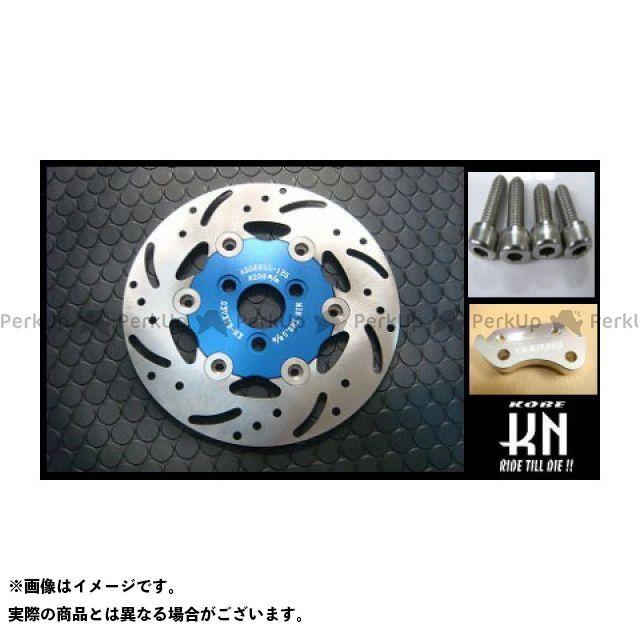 ケイエヌキカク アドレスV125 ディスク ビッグローター200mmタイプ4 カラー:オレンジ サポート:シルバー KN企画