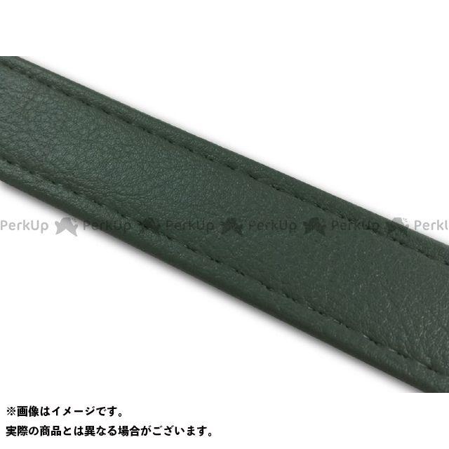 グロンドマン まとめ買い特価 Grondement シート関連パーツ ご予約品 外装 エントリーで最大P19倍 汎用 汎用レザーベルト カラー:ダークグリーン タンデムベルト等 長さ:82cm
