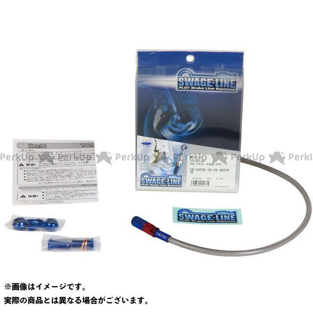 SWAGE-LINE GPz750F ブレーキホース・ケーブル類 フロントホースキット 4本組(ANDF部を含む) ホースエンド:アルミ/レッド&ブルー ホースカラー:クリア スウェッジライン