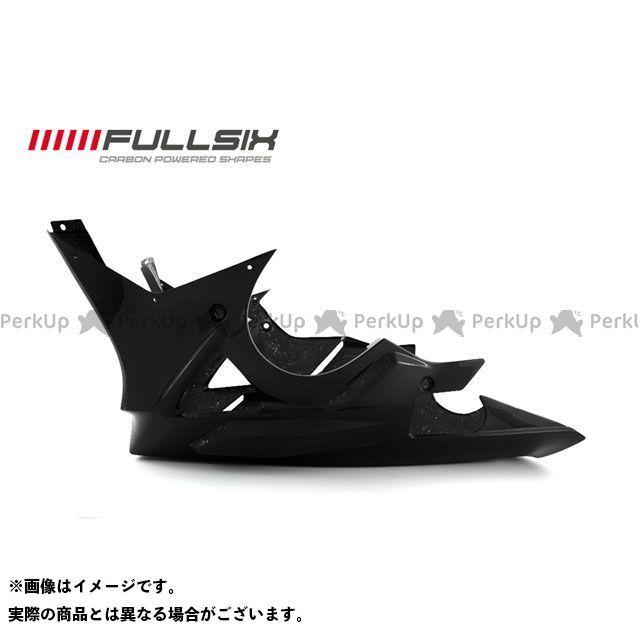 FULLSIX S1000RR カウル・エアロ アンダーカウル コーティング:クリアコート(艶あり) カーボン繊維の種類:245Twill 綾織り フルシックス