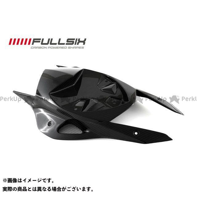 FULLSIX S1000RR カウル・エアロ シートカウルアンダーカバー コーティング:マットコート(艶なし) カーボン繊維の種類:245Twill 綾織り フルシックス