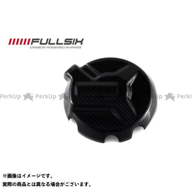 FULLSIX S1000RR ドレスアップ・カバー オルタネーターカバー コーティング:クリアコート(艶あり) カーボン繊維の種類:200Plain 平織り フルシックス