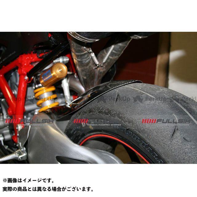 FULLSIX 1098 1198 848 フェンダー リアフェンダー TERMIGNONIマフラー用 コーティング:クリアコート(艶あり) カーボン繊維の種類:245Twill 綾織り フルシックス