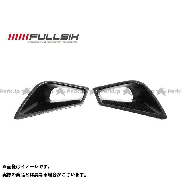 FULLSIX 1098 1198 848 カウル・エアロ シートカウルエアインテイク コーティング:マットコート(艶なし) カーボン繊維の種類:200Plain 平織り フルシックス