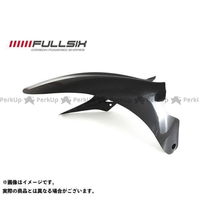 FULLSIX ディアベル フェンダー リアフェンダー ショート コーティング:クリアコート(艶あり) カーボン繊維の種類:245Twill 綾織り フルシックス