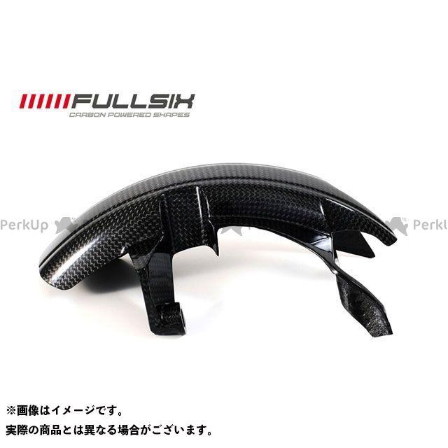 FULLSIX ムルティストラーダ1200 チェーン関連パーツ チェーンガード リアスプロケット コーティング:クリアコート(艶あり) カーボン繊維の種類:200Plain 平織り フルシックス