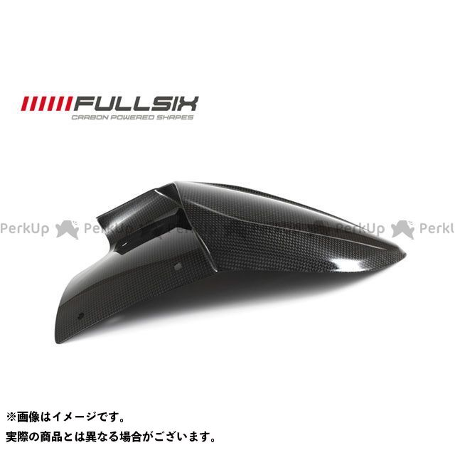 フルシックス FULLSIX フェンダー 外装 FULLSIX F3 675 F3 800 フェンダー リアフェンダー ショート クリアコート(艶あり) 245Twill 綾織り フルシックス