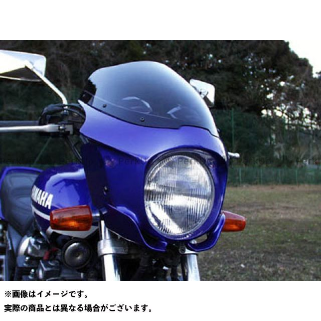 GULL CRAFT XJR1300 カウル・エアロ ブレットビキニ タイプS(スモーク) カウルカラー:ブルーイッシュシルバー4 0820 ガルクラフト