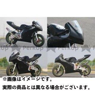 NECTO NSF100 外装セット NSF用フルカウルキット カラー:FRP黒ゲル ネクト