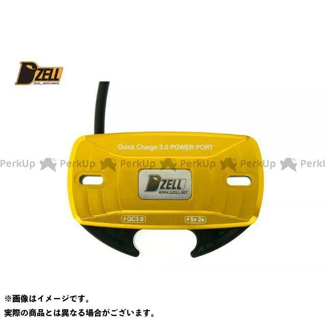 【エントリーで更にP5倍】DZELL その他電装パーツ Dzell USB Twoポート カラー:ゴールド ディーゼル