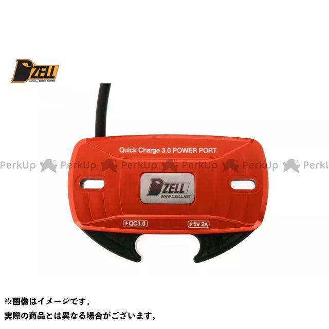 【エントリーで更にP5倍】DZELL その他電装パーツ Dzell USB Twoポート カラー:レッド ディーゼル