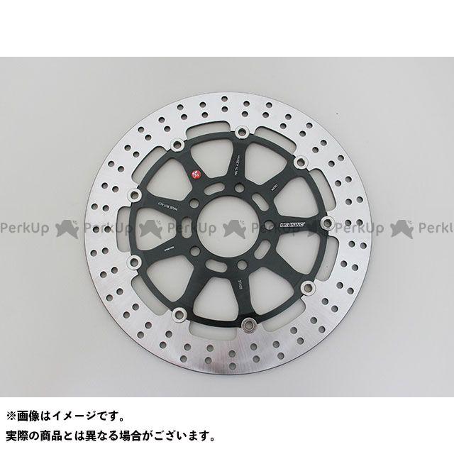 【エントリーでポイント10倍】送料無料 ブレーキング BRAKING ディスク オンロードディスクローター STD(丸型) STX20