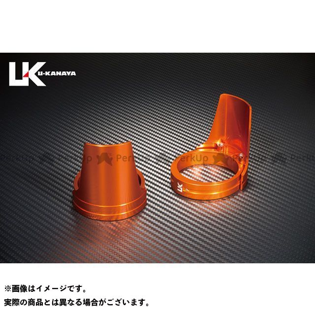 U-KANAYA ゼファー1100 フロントフォーク アルミ削り出しビレットフォークガード オレンジ オレンジ