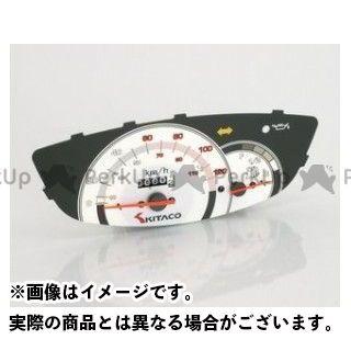 【エントリーで最大P23倍】KITACO トゥデイ 水温・油温・燃料計 フュエルメーターキット キタコ