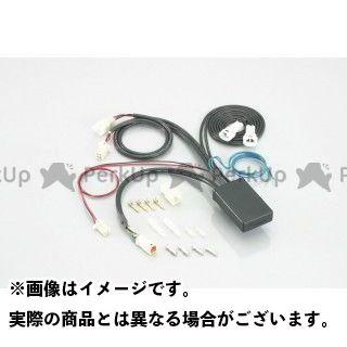 【エントリーで最大P23倍】KITACO 汎用 その他メーター関連パーツ アンプボックス キタコ