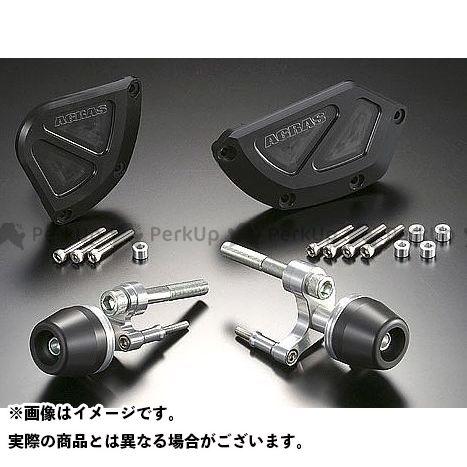アグラス 4点セット AGRAS タイプ:ロゴ無 レーシングスライダー CBR1000RRファイヤーブレード スライダー類 カラー:ジュラコン/ホワイト