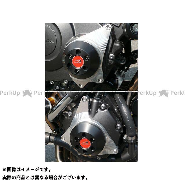 AGRAS CB1000R スライダー類 レーシングスライダー 2点SET クランクC+ジェネレーターC ジュラコン/ブラック アグラス