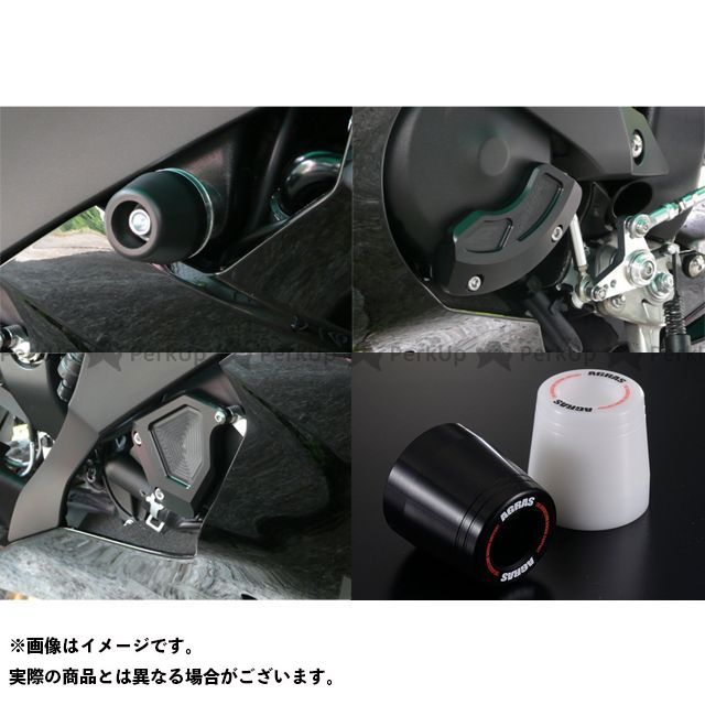 AGRAS YZF-R6 スライダー類 レーシングスライダー 4点SET カラー:ジュラコン/ブラック タイプ:ロゴ有 アグラス
