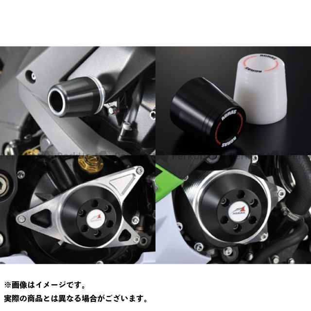 AGRAS ニンジャZX-10R スライダー類 レーシングスライダー 4点SET ジュラコン/ホワイト ロゴ有 アグラス