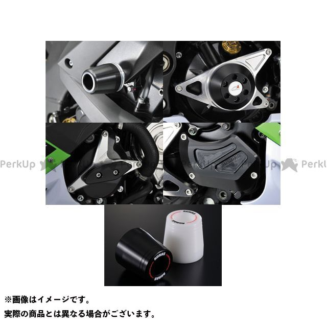 【無料雑誌付き】AGRAS ニンジャZX-10R スライダー類 レーシングスライダー 5点SET A カラー:ジュラコン/ホワイト タイプ:ロゴ有 アグラス