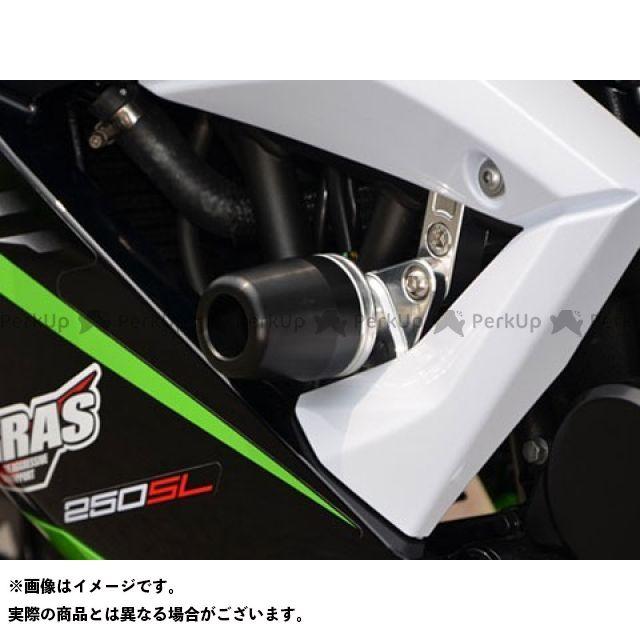 【エントリーでポイント10倍】 アグラス ニンジャ250SL スライダー類 レーシングスライダー レースタイプ ジュラコン/ホワイト ロゴ無