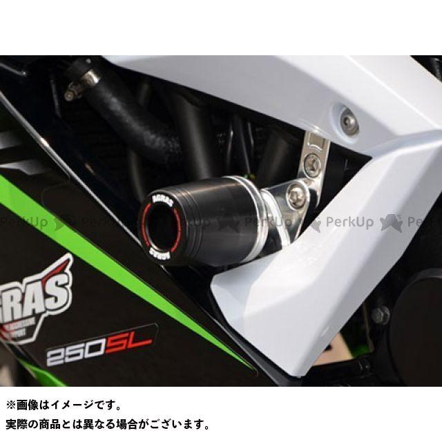 【エントリーで更にP5倍】AGRAS ニンジャ250SL スライダー類 レーシングスライダー レースタイプ カラー:ジュラコン/ブラック タイプ:ロゴ有 アグラス